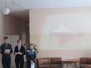 «Присоединение Крыма к России»_2
