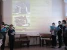 День памяти о россиянах,  исполнявших служебный долг за пределами Отечества _1