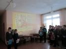 День памяти о россиянах,  исполнявших служебный долг за пределами Отечества _5