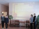 День памяти о россиянах,  исполнявших служебный долг за пределами Отечества _6