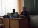 Первая неделя после январских каникул Илья Муромец